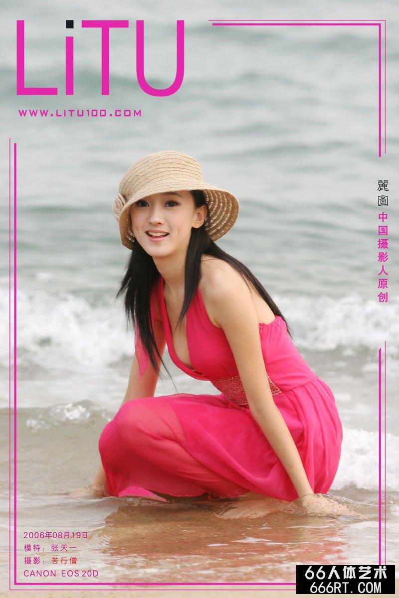 《海边人像》尤物张天一06年8月19日外拍