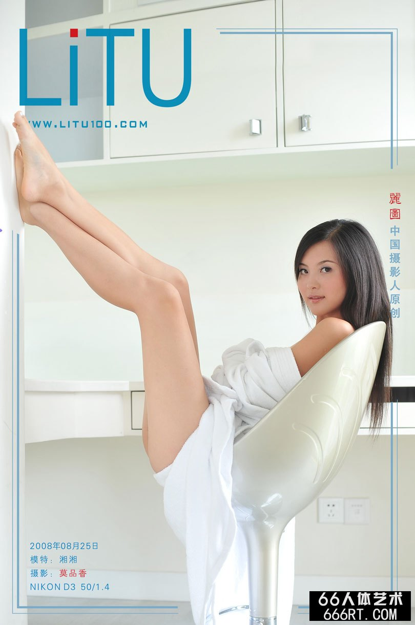 尤物湘湘08年8月25日棚拍浴袍下的胴体_无圣光人体艺术
