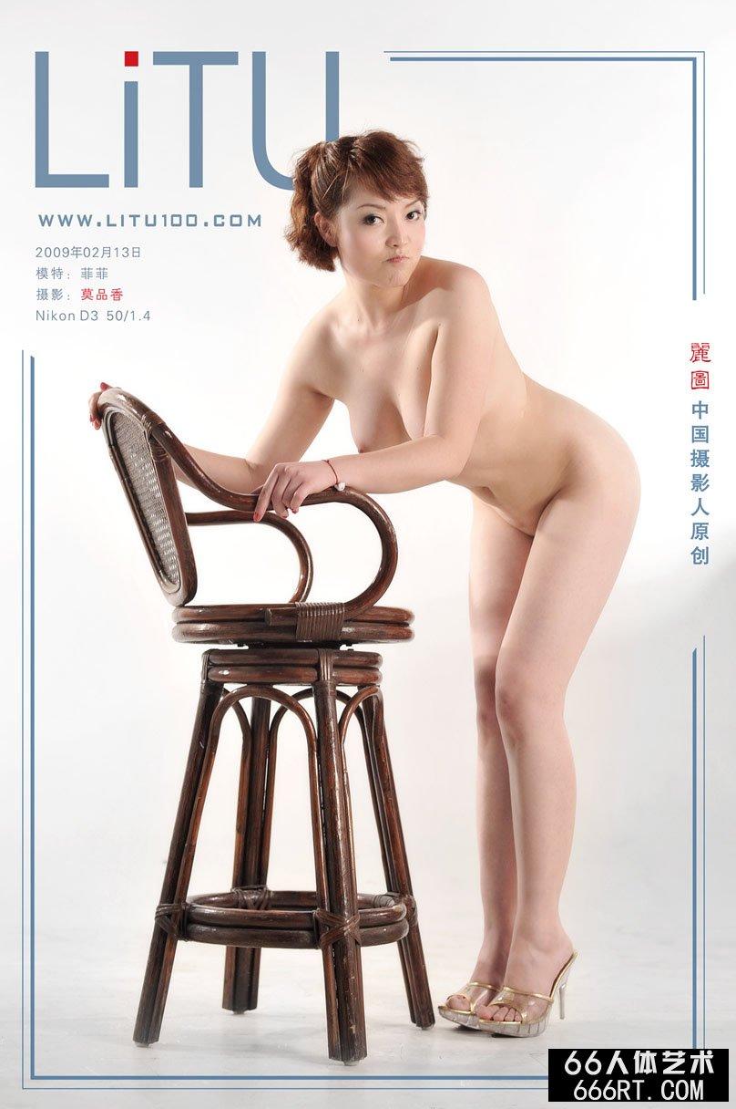 丰润嫩模菲菲09年2月13日情趣棚拍