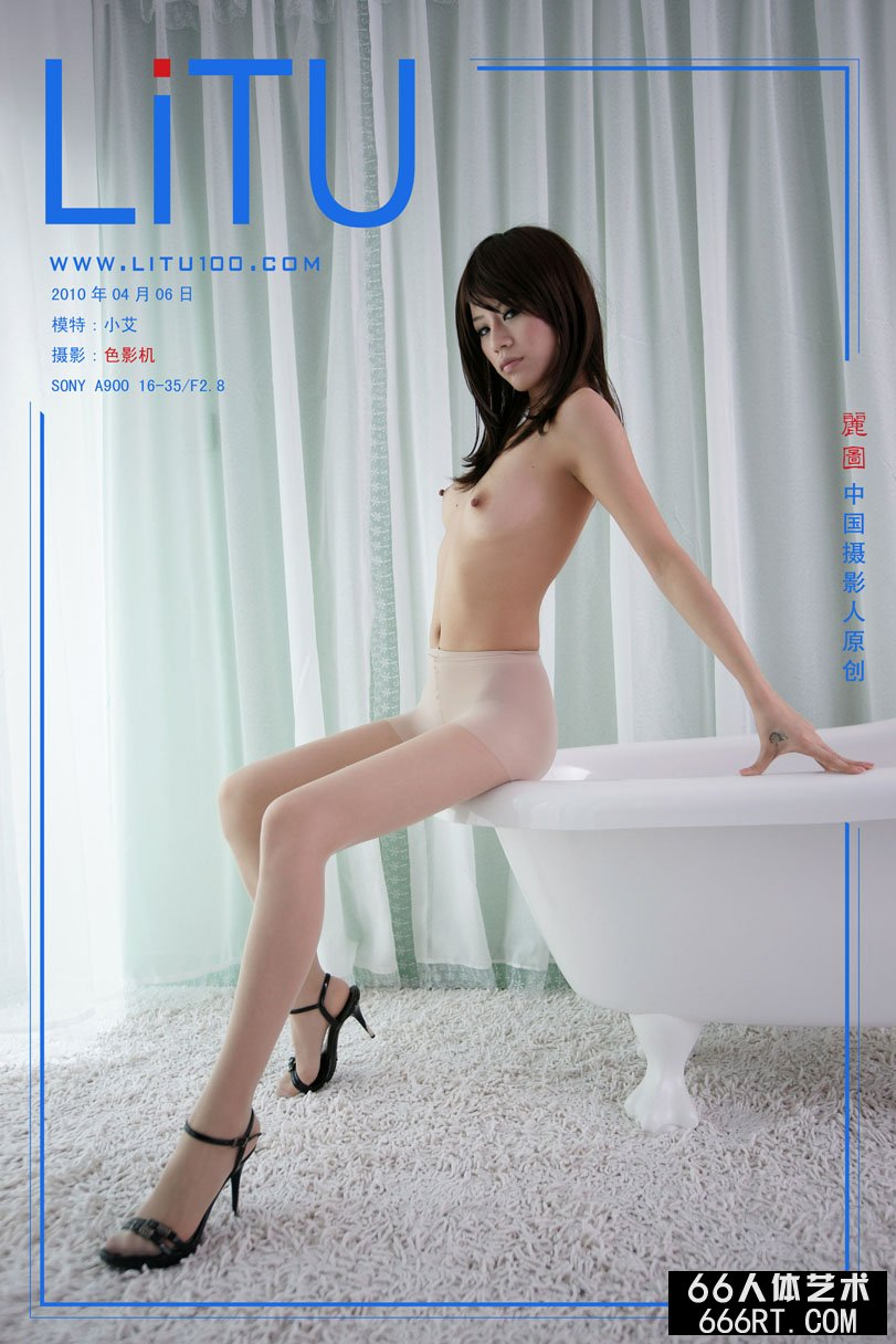 裸模小艾10年4月6日室拍艳丽肉丝人体