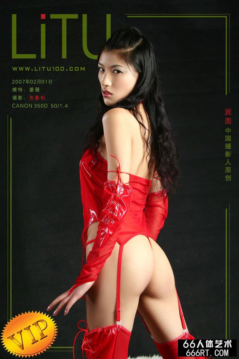美模蔷薇07年2月1日室拍火红情趣内裤_人体艺术tupian