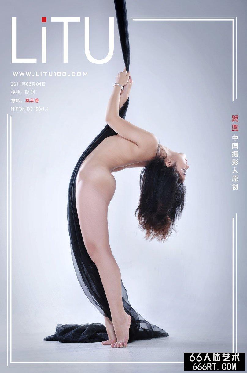 最大胆美女人体摄影_舞蹈裸模明明11年6月4日室拍人体