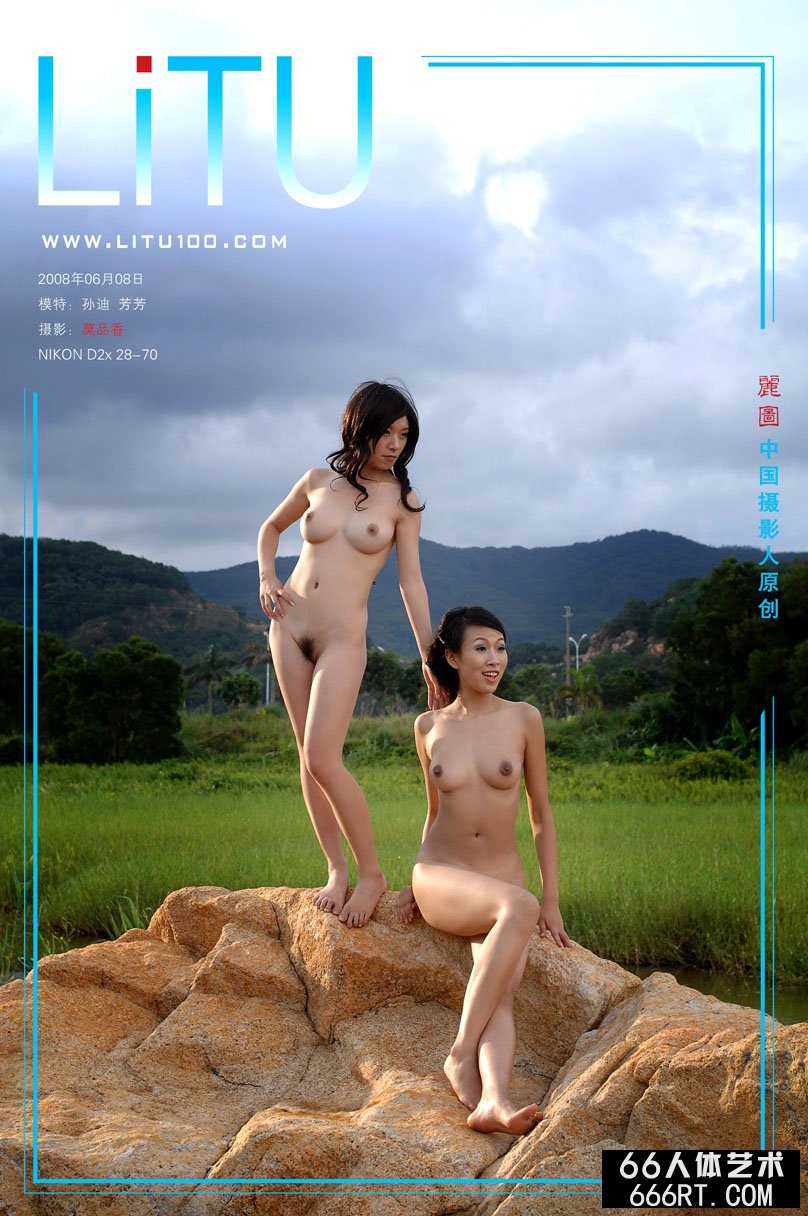 超模孙迪和她的搭档08年6月8日外拍